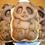 手作りの店 パンダ - 買い求めたパンダ焼き
