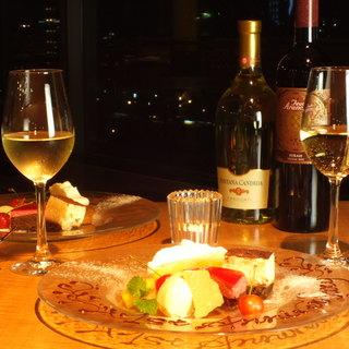 夜景を臨みながらの記念日ディナーはいかがですか?