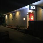 cafe La CUCINA - お店の名前はそのままだけど、たぶんオーナーさん3回変わってると思う!笑