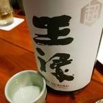 日本酒・米屋 蔵バル -