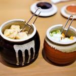 うどん酒場 香川一福 - お漬物