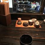 山元麺蔵 - 七味や一味 山椒など
