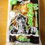 田中菓子舗 - 料理写真: