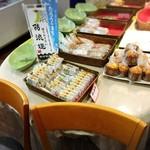 田中菓子舗 -