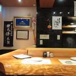 魚のまるた - この店は制限時間内ならばお店の全てのお酒と料理が食べ飲み放題とあって大人気のお店です。