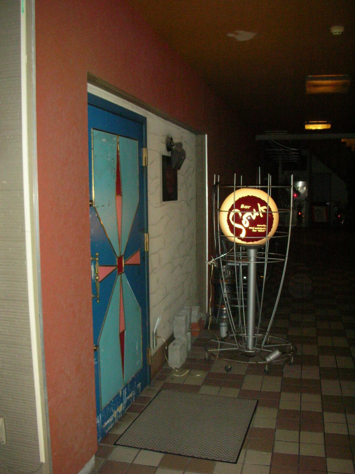 Bar Souk