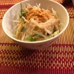 バンコクガーデン - サラダ