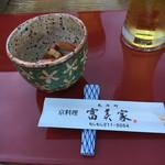 先斗町 京料理 富美家 -