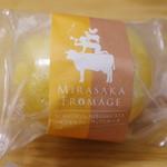 三良坂フロマージュ - スカモルツァ・アッフミカータ