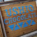 USHIO CHOCOLATL - 看板