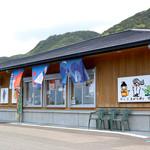 道の駅 キラメッセ室戸・食遊鯨の郷 - 道の駅 キラメッセ室戸さん