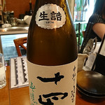 日本酒バル YODARE - 十四代をサービスでいただきました!