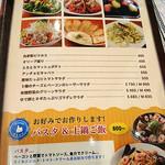 日本酒バル YODARE -