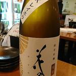 日本酒バル YODARE - 花の香