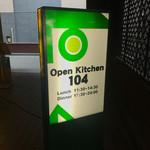 オープンキッチン 104 -