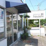 bake shop hayashi - bakeshophayashiの看板が目印です。