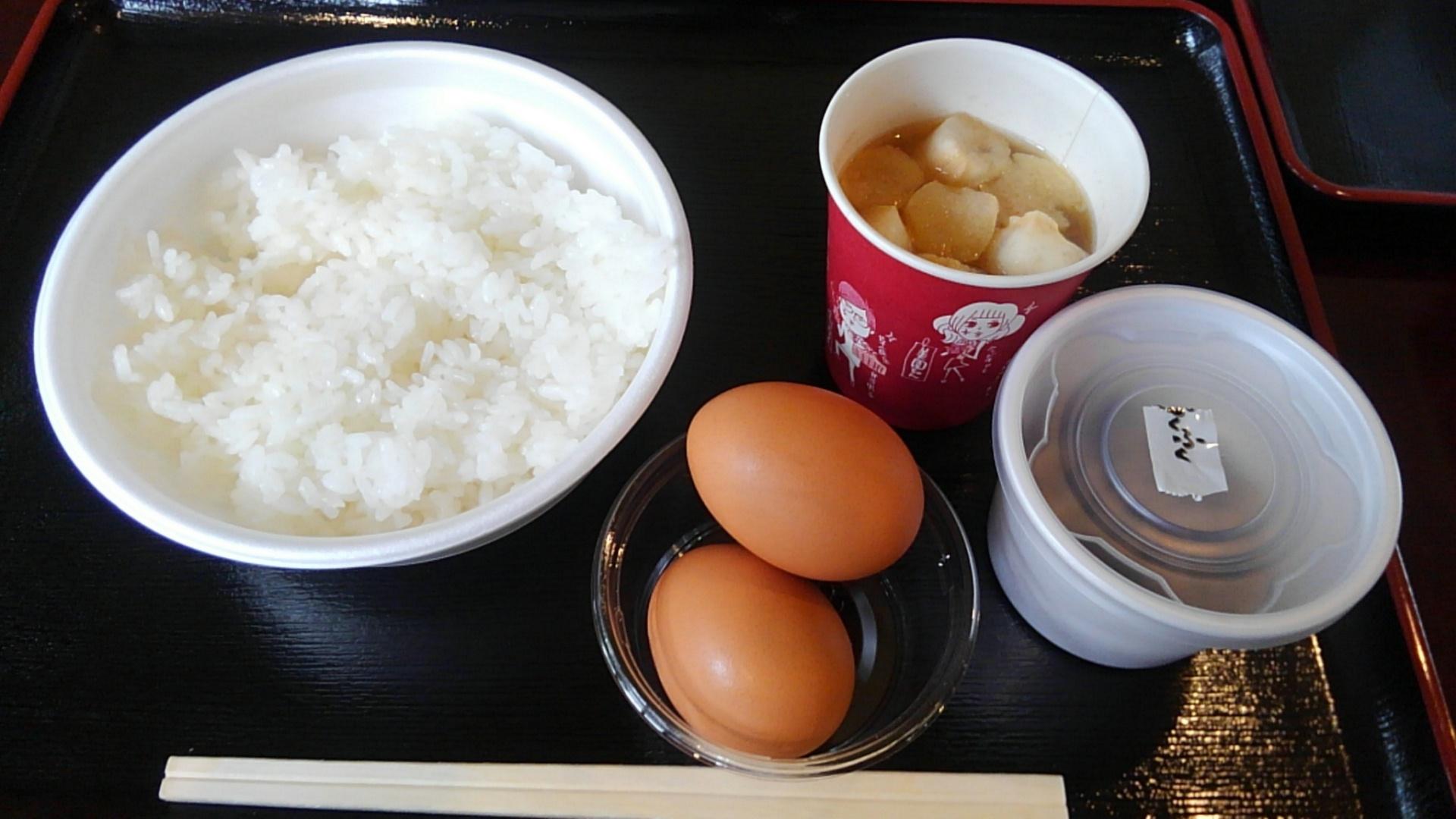 株式会社フクダ 那須直営店 name=