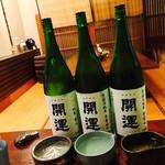 green glass - ドリンク写真: