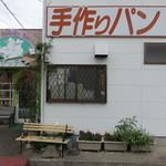 ヤッチ - 2017.08 乙川の外れ横川町の住宅街にあるお店