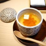 代官山 鮨 たけうち - いくら茶碗蒸し
