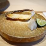 代官山 鮨 たけうち - 真魚鰹焼き