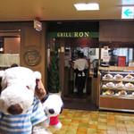 72179021 - 今日は梅田におでかけ~阪急百貨店10階TeddyBear'sClubで                       ボキらのお洋服を買った後、ちょっと遅めのお昼ごはんを食べに                       阪急三番街にやってきました。