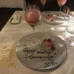 グリシーヌ - シェフのスペシャリティ・ディセール 薔薇のブリュレ 桃のアイス添え