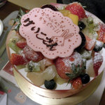 パティスリー ありがとう - 生クリームデコケーキ フルーツの森 2975円 2011.3