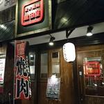島田屋 - 外観
