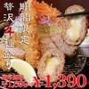 厚切職人 とんかつ堂 - 料理写真: