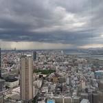 SKY 40 - 眺望