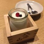 越後酒房 八海山 - 八海山吟醸プリン(626円税込)