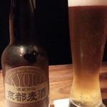 御八 - 国産クラフトビールから京都麦酒 山田錦330ml850円