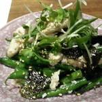 御八 - いんげん豆と鶏ささみの海苔和え560円