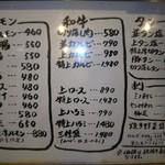 ホルモン焼肉 肉の大山 - 肉メニュー
