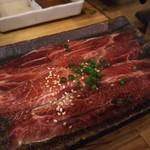 ホルモン焼肉 肉の大山 - ツラミ650円