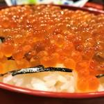 石田屋旅館 - 料理写真:宝石箱どアップ