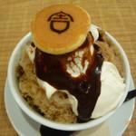 72187592 - コーヒーかき氷
