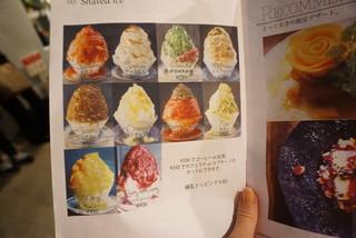 イニシャル - かき氷メニュー(2016/7)