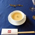 てらおか風舎 - 料理写真:スープ