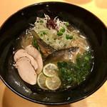 饗 くろ喜 - 「鮎と松茸の塩そば」1700円