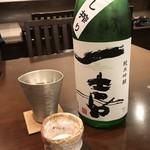 72198321 - 一喜吊るし絞り:千葉の酒