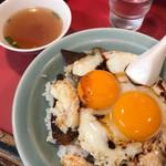梁山泊 - 焼豚卵めし!