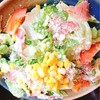 Mix - 料理写真:シーザーサラダ