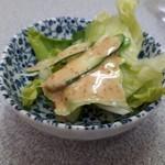 コーちゃん - ランチのサラダ