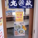 72209990 - 麺の大盛りは無料です。ありがたい(^◇^)