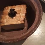 GRIS - 豆腐燻製500円