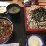 72210652 - 牛カルビ丼セット(950円)