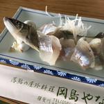 岡島やな - 料理写真: