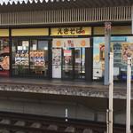 72212416 - 姫路駅のラヲタ登竜門!
